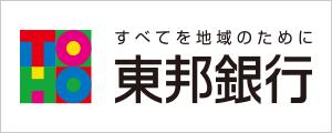 株式会社東邦銀行